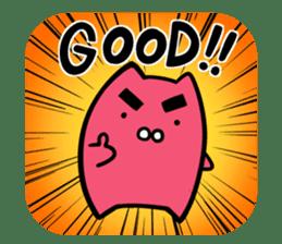 NukoNuko2 sticker #427401