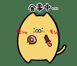 NukoNuko2 sticker #427403