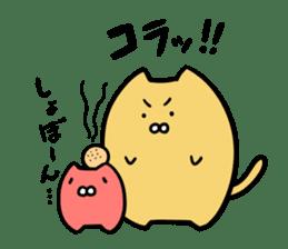 NukoNuko2 sticker #427406