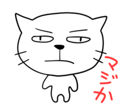 Reactions of a funny cat sticker #427416