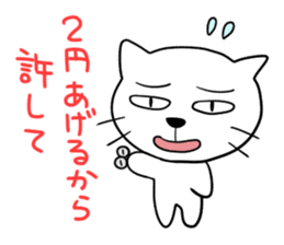 Reactions of a funny cat sticker #427418