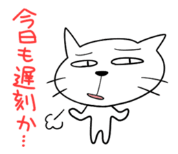 Reactions of a funny cat sticker #427422
