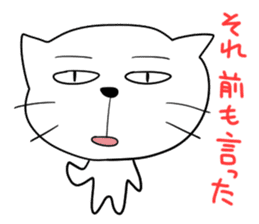 Reactions of a funny cat sticker #427434