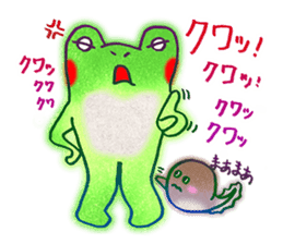Is a frog sticker #427611