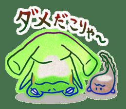 Is a frog sticker #427615