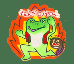 Is a frog sticker #427634