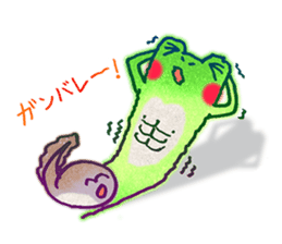 Is a frog sticker #427635