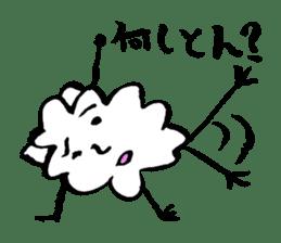 ram iwasaki sticker #427690
