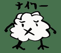 ram iwasaki sticker #427695