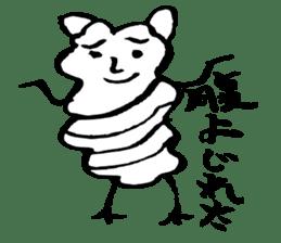 ram iwasaki sticker #427700