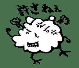 ram iwasaki sticker #427701