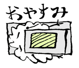 ram iwasaki sticker #427704