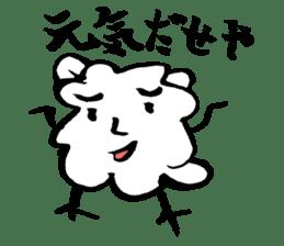 ram iwasaki sticker #427706