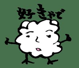 ram iwasaki sticker #427713