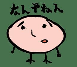 ram iwasaki sticker #427716