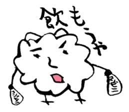 ram iwasaki sticker #427719