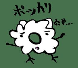 ram iwasaki sticker #427724