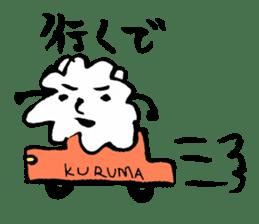 ram iwasaki sticker #427725