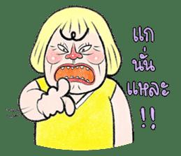 Paa Rangers 1 sticker #427743