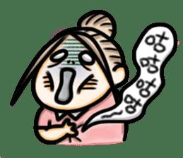 Maomao sticker #427820