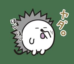 "Hedgehog""Bug""-Greeting sticker #428733"