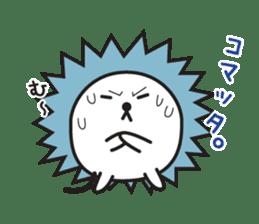 "Hedgehog""Bug""-Greeting sticker #428734"