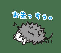 "Hedgehog""Bug""-Greeting sticker #428738"