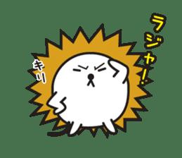 "Hedgehog""Bug""-Greeting sticker #428742"
