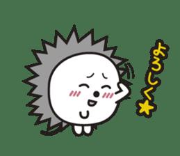 "Hedgehog""Bug""-Greeting sticker #428744"