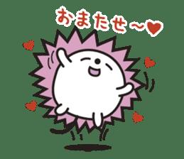 "Hedgehog""Bug""-Greeting sticker #428746"
