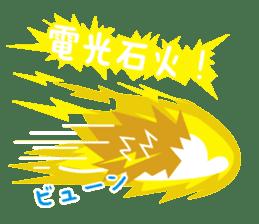 "Hedgehog""Bug""-Greeting sticker #428749"