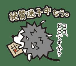 "Hedgehog""Bug""-Greeting sticker #428750"