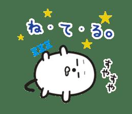 "Hedgehog""Bug""-Greeting sticker #428764"
