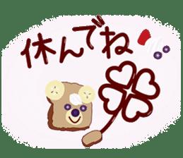 Toast Bear sticker #428922