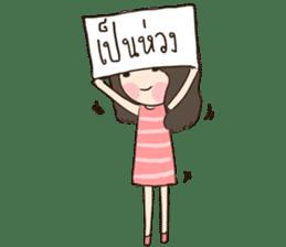 Huatoh & Gabelle sticker #429679
