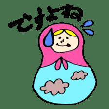 chating matryoshka doll sticker #430329