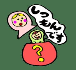 chating matryoshka doll sticker #430342