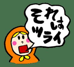 chating matryoshka doll sticker #430344