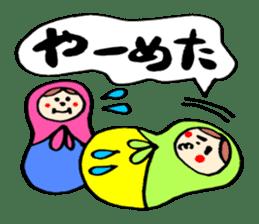 chating matryoshka doll sticker #430346