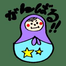 chating matryoshka doll sticker #430352