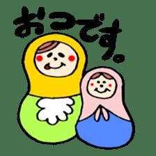 chating matryoshka doll sticker #430360