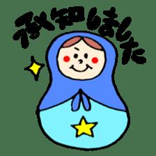 chating matryoshka doll sticker #430362