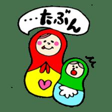 chating matryoshka doll sticker #430363