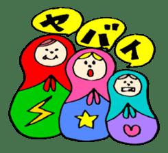 chating matryoshka doll sticker #430364