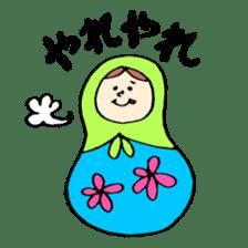 chating matryoshka doll sticker #430365