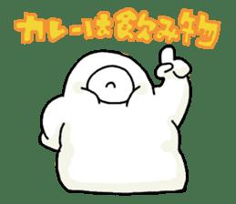 Tanamaru-Kun sticker #431155