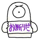 Tanamaru-Kun sticker #431164