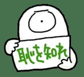Tanamaru-Kun sticker #431165