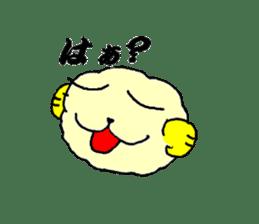 SheepBall sticker #431176