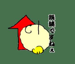 SheepBall sticker #431178